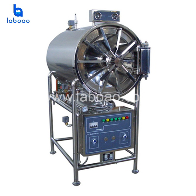 Fully stainless steel horizontal steam sterilizer autoclave