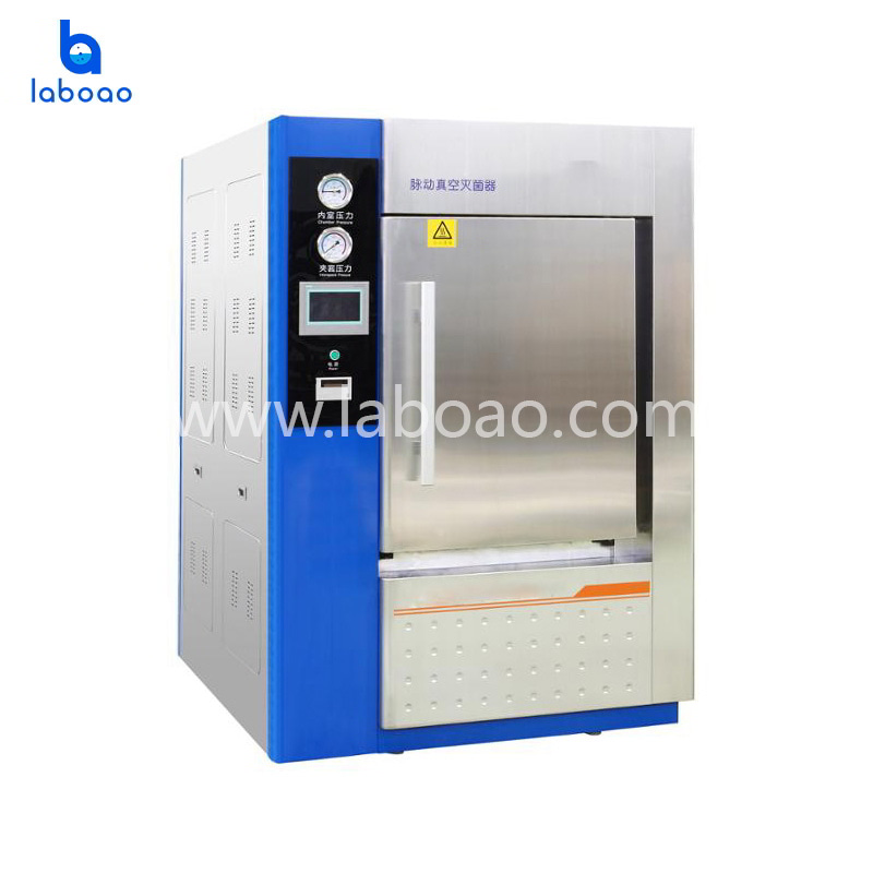 LWG Series Pulsating vacuum sterilizer