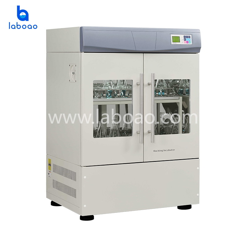 Vertical refrigerated incubator shaker with two doors